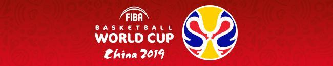 Championnat du monde de basket-ball Pronostic