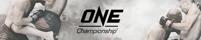 Pronostic ONE Championship 2021